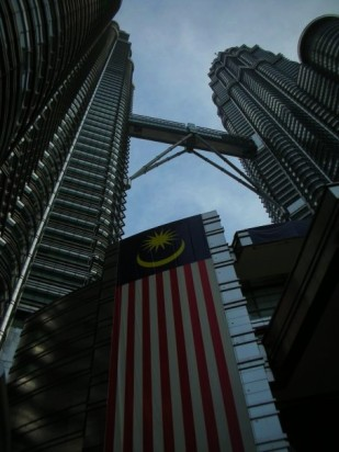 Malaysian Flag on the Petronas Towers