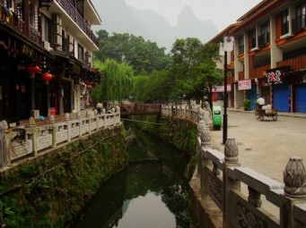 Early Morning in Yangshuo