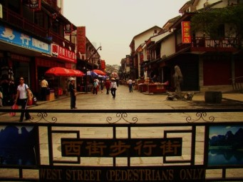 West Street, The Main Drag in Yangshuo