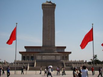 Monument to the People's Heroes in Tianenmen Square