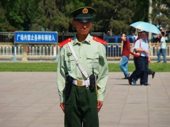 Security Guard at Tianenmen Square