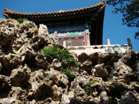 Exposed rocks in the Forbidden City
