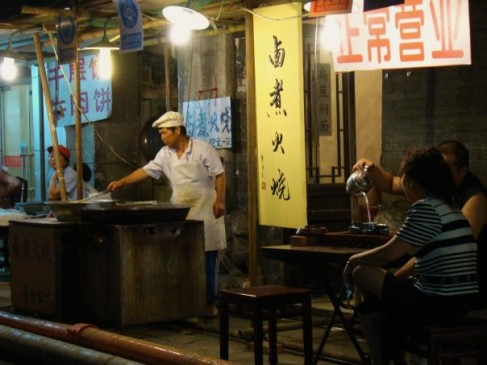 Street Food in Beijing