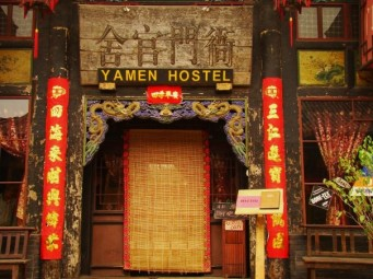 Yamen Hostel, Pingyao. 30 rmb/ nt. around 5 usd.