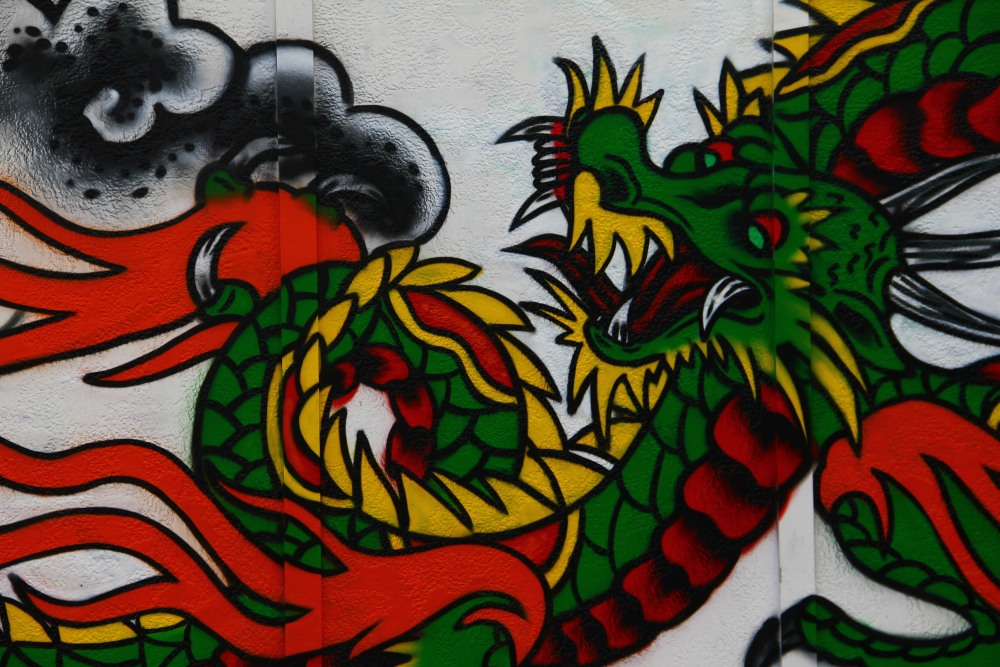 DRAGON TATTOO (2/3)
