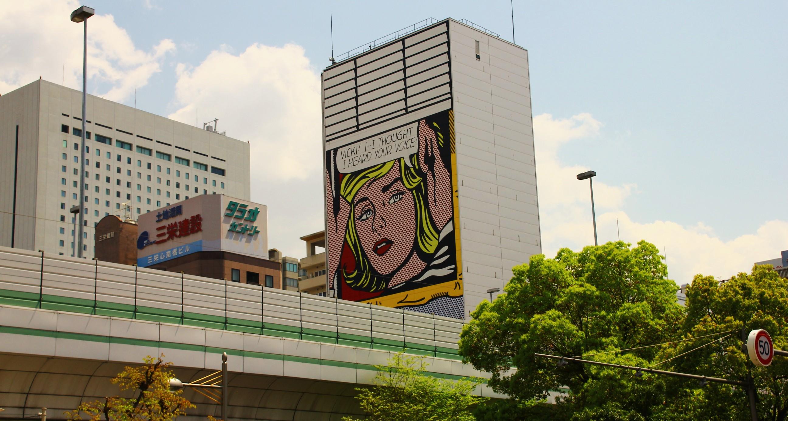 Osaka street art vicki i thought i heard your voice by roy image image voltagebd Images