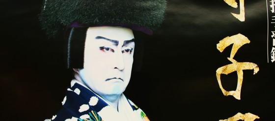 kyogo 020