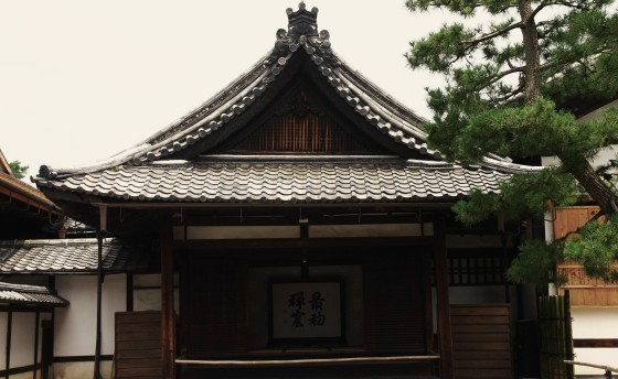 kyogo 035
