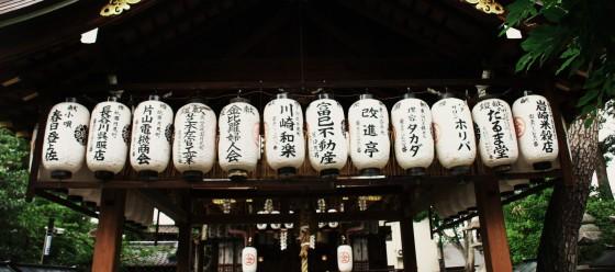 kyogo 052