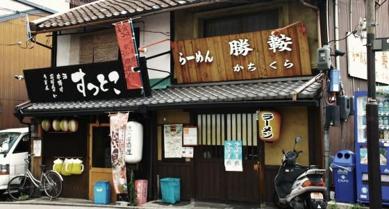kyogo 077