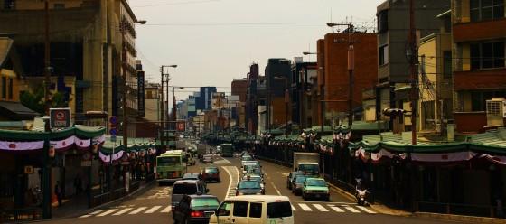 kyogo 097