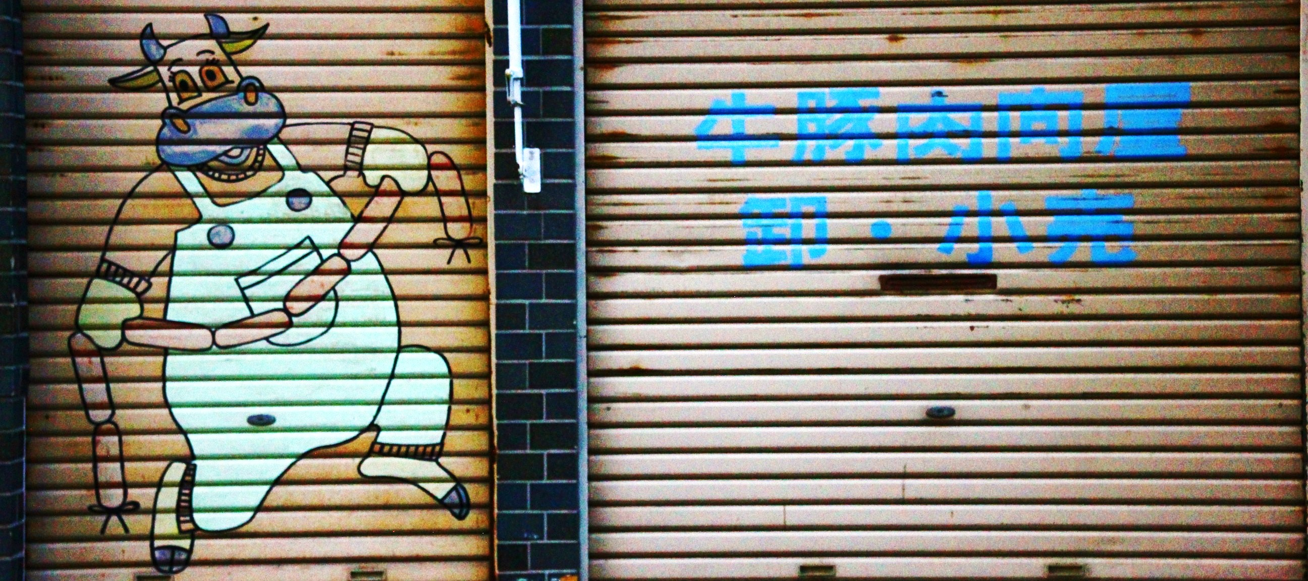 Yokohama graffiti wall - Yokohama Japan