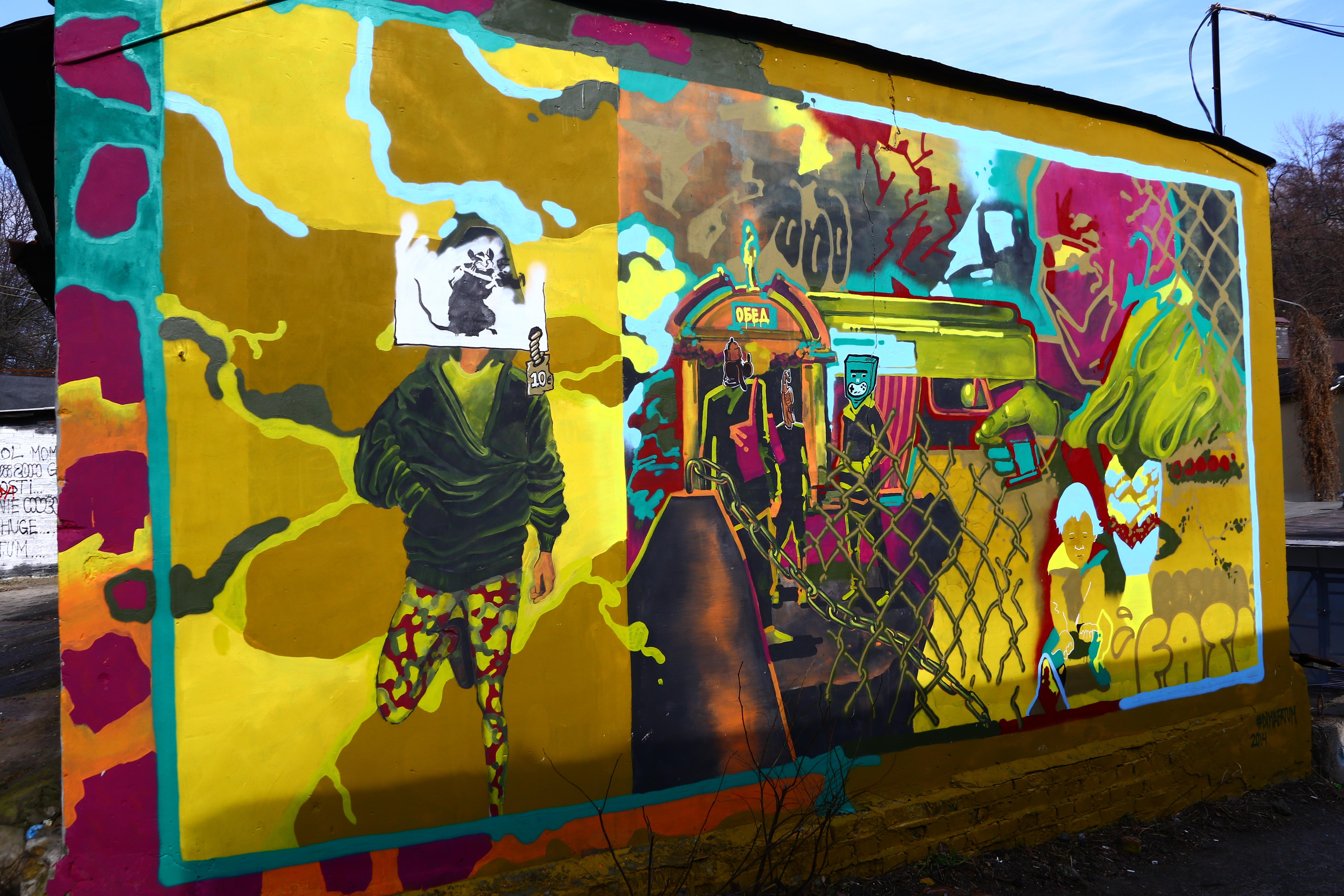 KIEV, UKRAINE GRAFFITI: RAT FOR SALE by DIMA FATUM – TOKIDOKI (NOMAD)