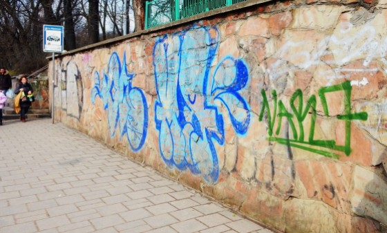 lviv1 105