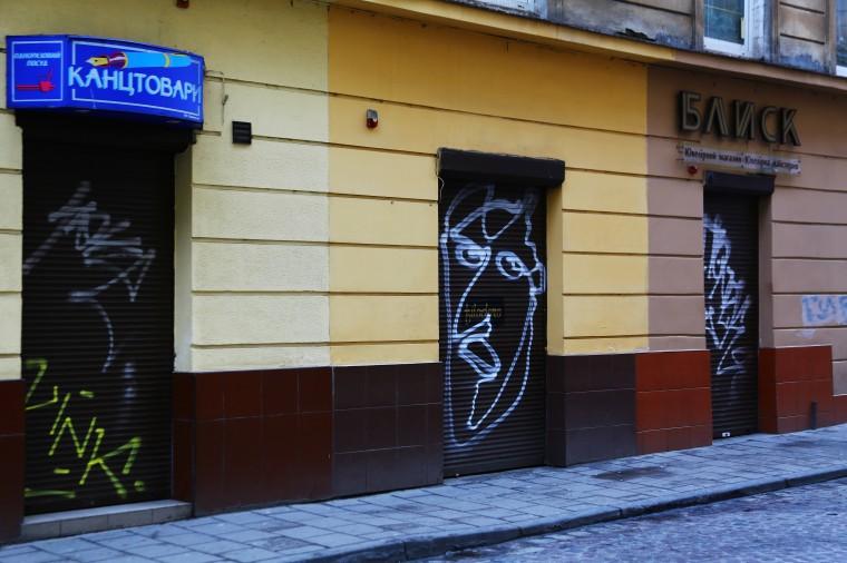 lviva 093