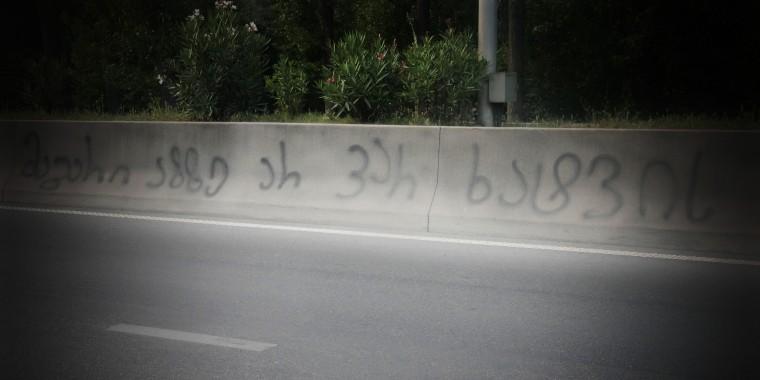 tbi 079