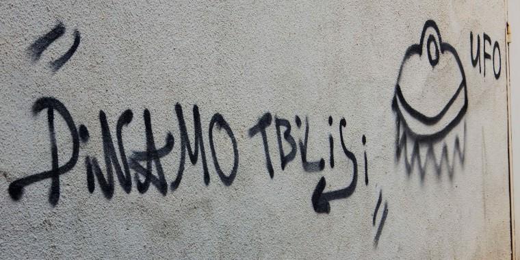 tbi 132